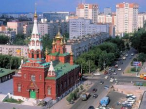 Russia Place