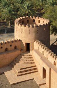 Fort Omanais