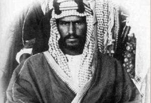 Ibn saoud-WEB